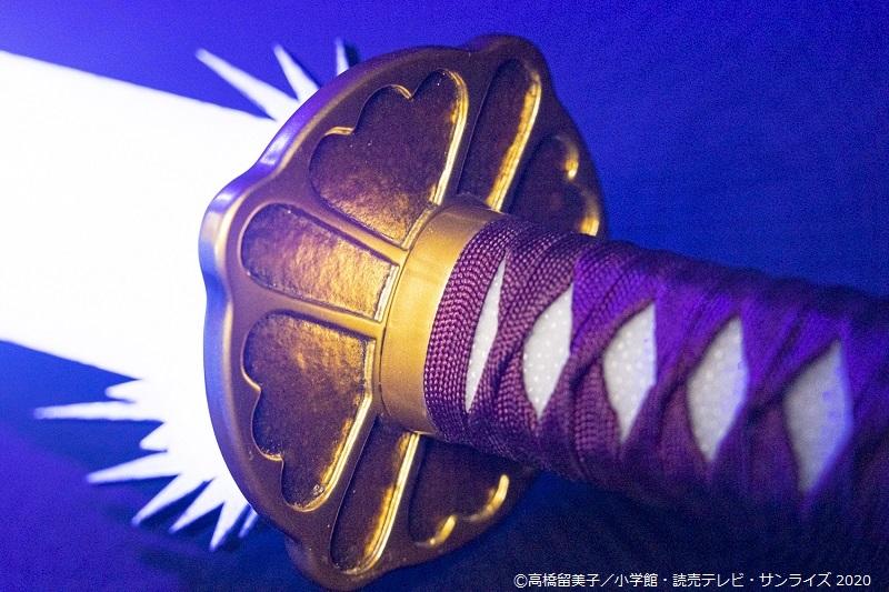 『半妖の夜叉姫』チラ見せフォトスポット【各キャラクター武器】